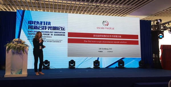 scala Medical CEO Edit Goldberg presents at the China-Israel Technology Innovation Cooperation Forum, Shenzhen and Hebei, 20 May 2018.