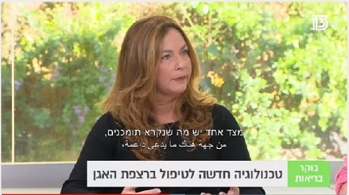 Escala Medical CEO Edit Goldberg appeared on Israel's A Healthy Morningprogram (segment starts at 10:37).
