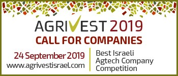 AgriVest 2019 call for companies.