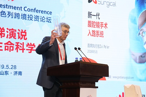 Gordian Surgical CEO Zvika Peer presents at Go4Israel in Jinan, China